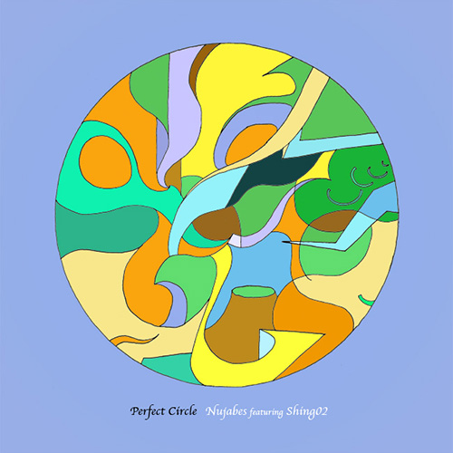 Nujabes Perfect Circle Album Cover